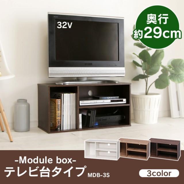 カラーボックス テレビ台 テレビ 32型 MDB-3S 安...