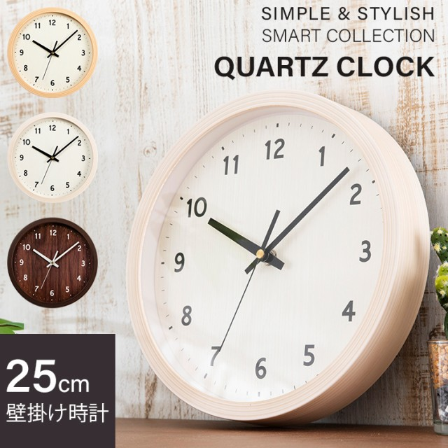 時計 壁掛け時計 PWCR-25-C ウォールクロック 壁...