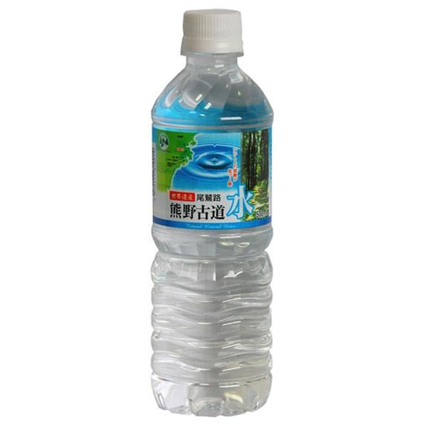水 天然水 48本入 LDC 熊野古道水 500ml ライフド...
