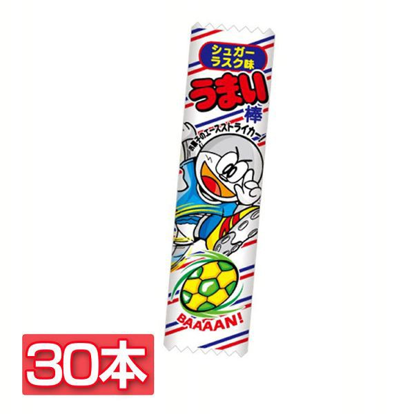 【30本】やおきん うまい棒シュガーラスク味 やお...