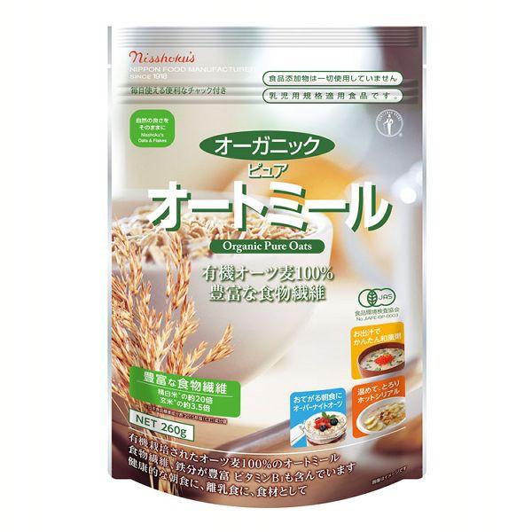 【1袋】日食 オーガニック ピュアオートミール 26...