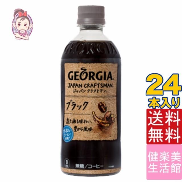 ジョージア ジャパンクラフトマン ブラック PET 5...