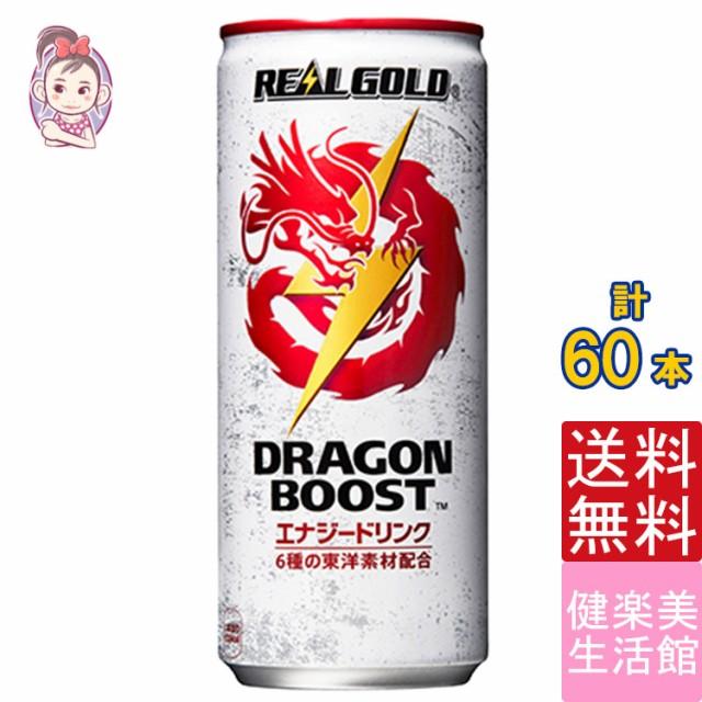 リアルゴールド ドラゴンブースト 250ml  缶   30...