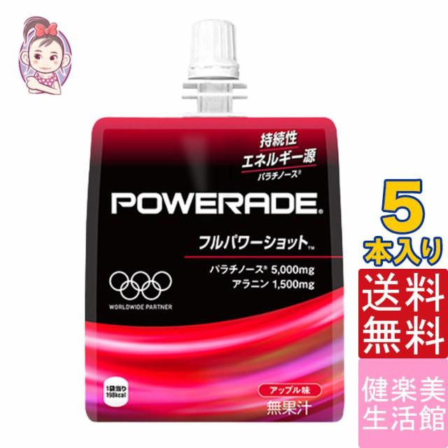 【送料無料】パワーエイドゼリー フルパワーショ...