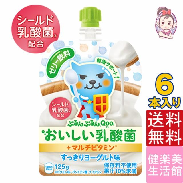 ミニッツメイド ぷるんぷるんクーおいしい乳酸菌 ...