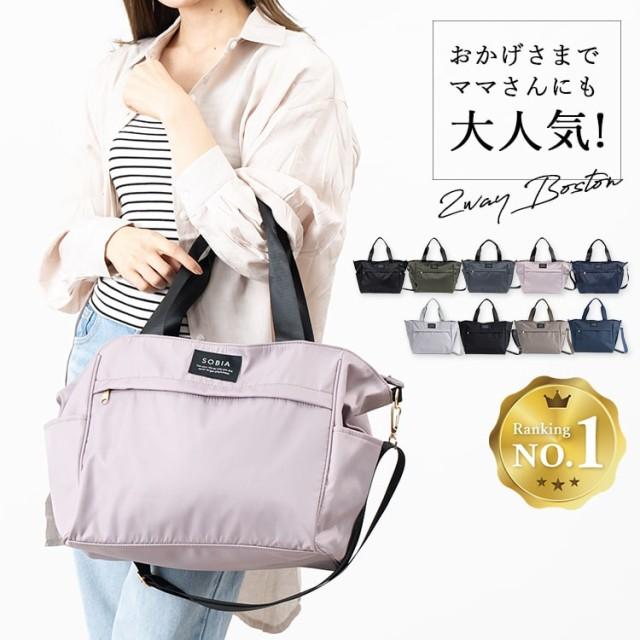 バッグ 10ポケット 2wayトートバッグ a4 大きめ ...