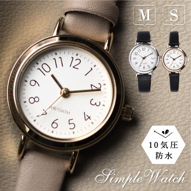 腕時計 ペア レディース メンズ 防水 10気圧防水 ...