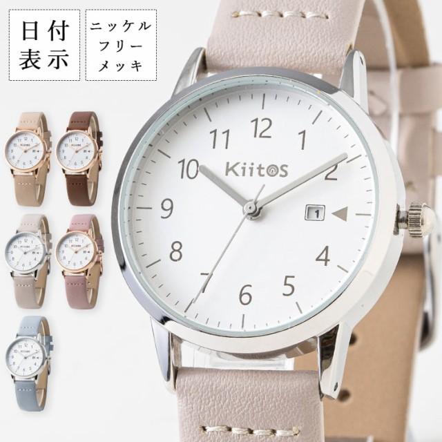 腕時計 レディース 日付表示付き シンプルウォッ...