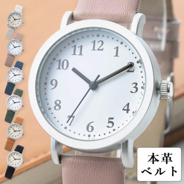 腕時計 レディース 本革 レザーベルト かわいい ...