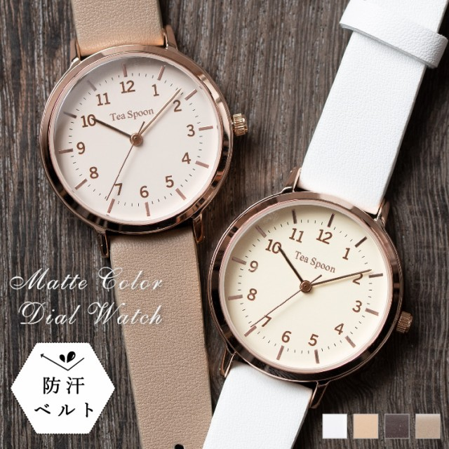 腕時計 レディース 撥水 防汗ベルト かわいい お...