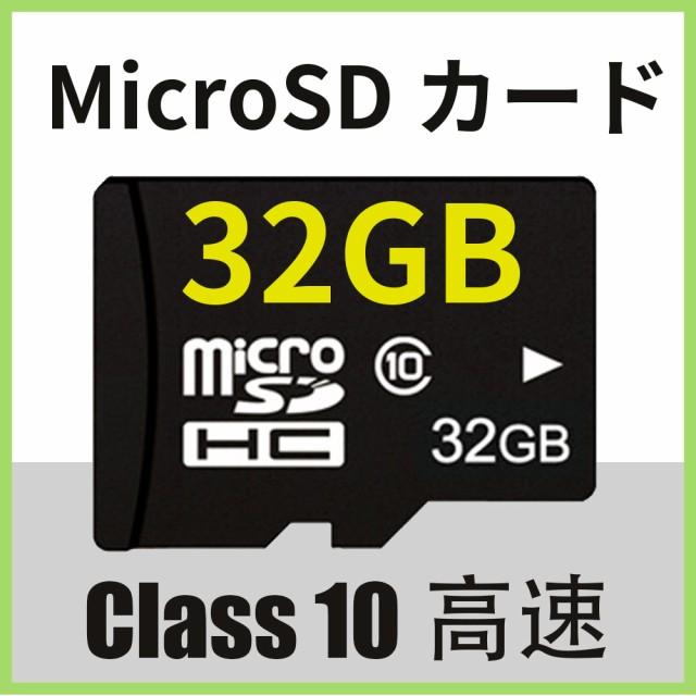 【送料無料】microSDカード32GB MicroSDメモリー...