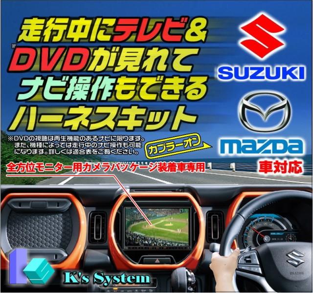 [TVS-030] 99000-79CB6-W00 (CN-RZ753WZA) ※新型...