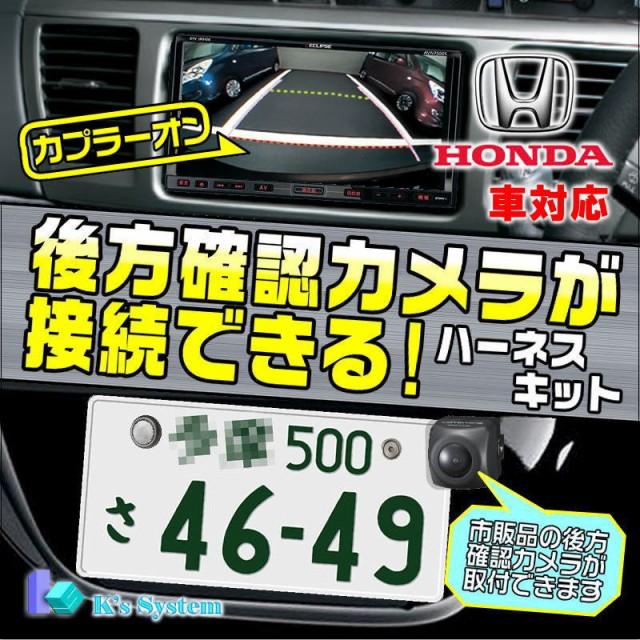 [BM-04] VXM-184VFi ホンダ純正販売店装着ナビ対...