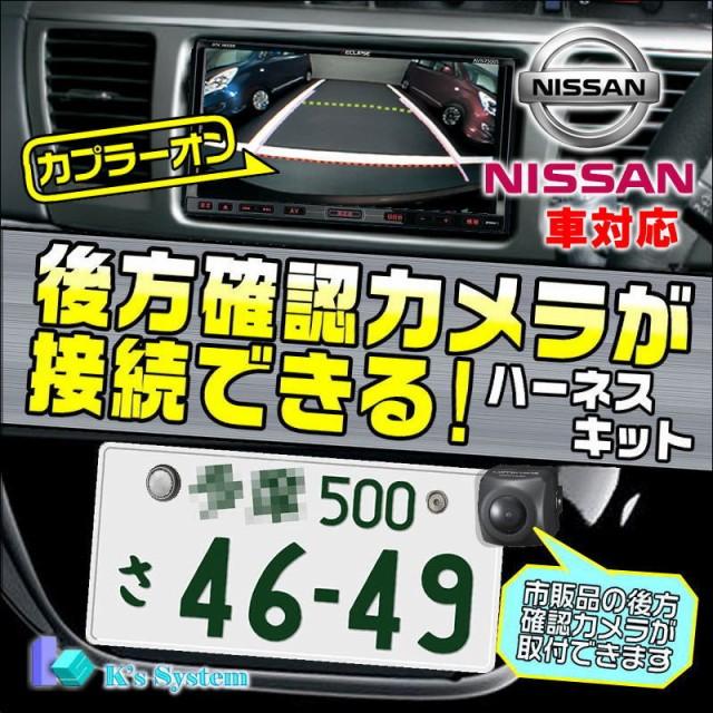 [BM-03]MM519D-W 販売店装着ナビ対応 社外品バッ...