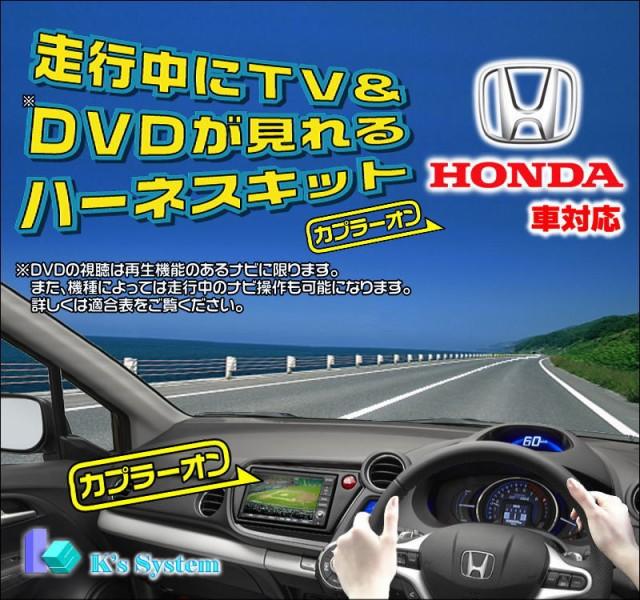 [TVH-035] アコード CV3 R2.2〜 ホンダ純正 標準...