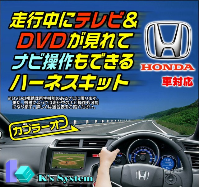 [TVH-030] VXU-207NBi (N-BOX専用) 販売店装着ナ...