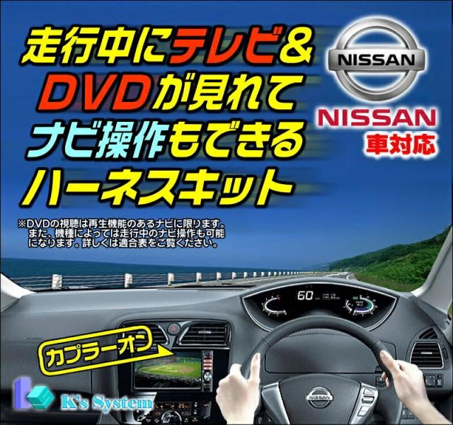 [TVN-045] MM520D-L 販売店装着ナビ対応 走行中テ...