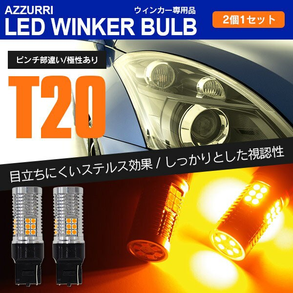 N-WGN H25.1〜 JH1 2 カスタム リア LEDウィンカ...