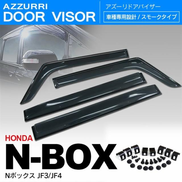 現行 N-BOX N BOX JF3/JF4 H29.9〜 スモーク ドア...