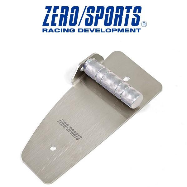 ZERO/SPORTS ゼロスポーツ フットレストバー イン...