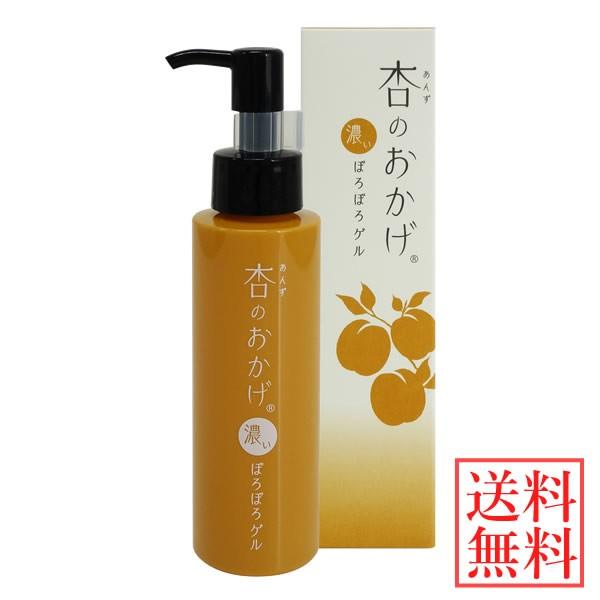 杏のおかげ 濃いぽろぽろゲル 100g (定形外郵便送...