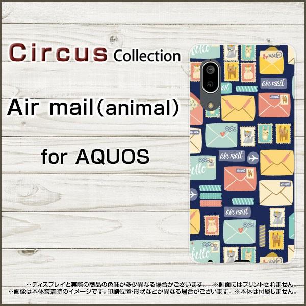 スマホケース AQUOS sense3 SH-02M SHV45/zero2 S...