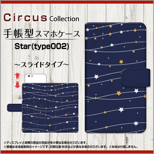 BASIO4 KYV47 ベイシオフォー au UQ mobile 手帳...