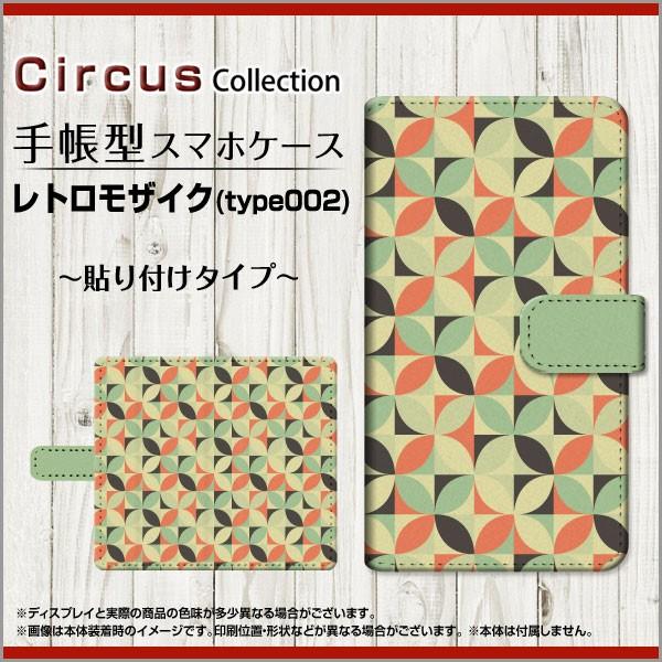 Libero 5G リベロ ファイブジー Y!mobile 手帳型...