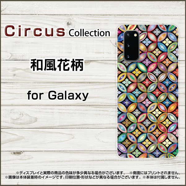 スマホケース Galaxy A51 5G SC-54A SCG07 Note20...