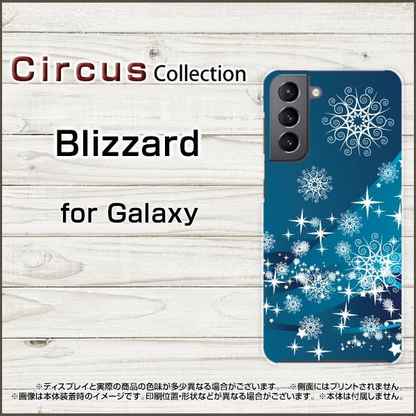 スマホケース Galaxy A52 G SC-53B S21 5G SC-51B...