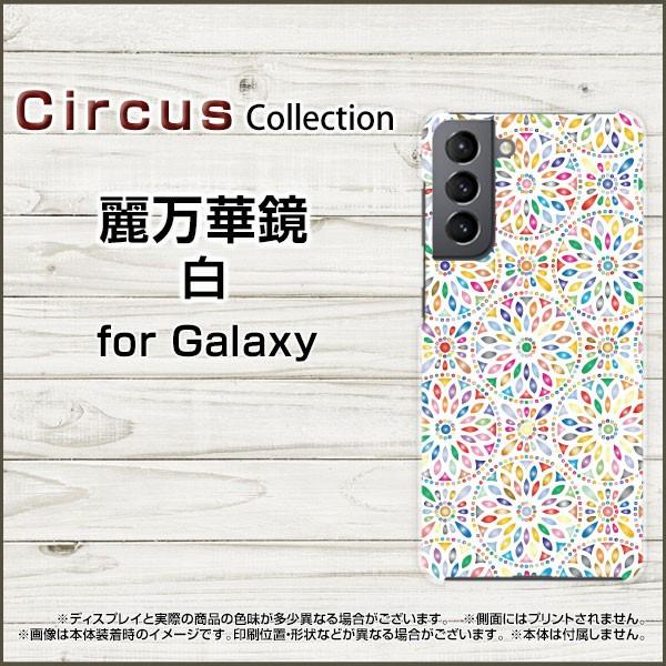 Galaxy A52 G SC-53B S21 5G SC-51B SCG09 S21+ 5...