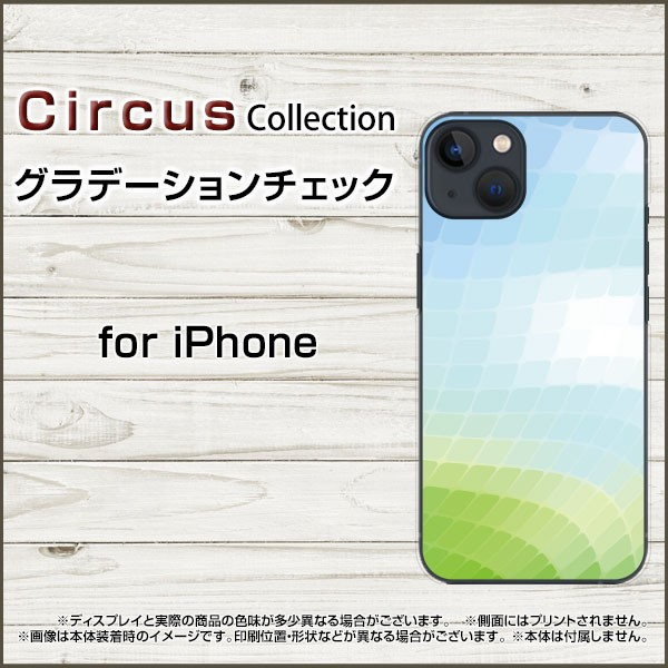 iPhone 13 13 mini 13 Pro 13 Pro Max スマホ ケ...