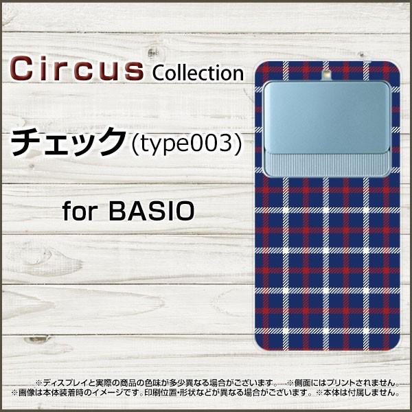 スマホケース BASIO3 [KYV43] チェック(type003) ...