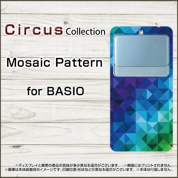 スマホケース BASIO3 [KYV43] Mosaic Pattern ハ...