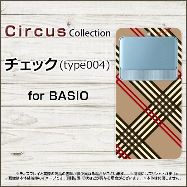 スマホケース BASIO3 [KYV43] チェック(type004) ...