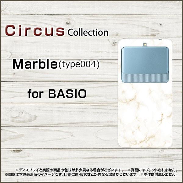 スマホケース BASIO3 [KYV43] Marble(type004) ハ...