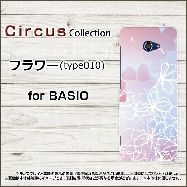 スマホケース BASIO4 [KYV47] ベイシオフォー au ...