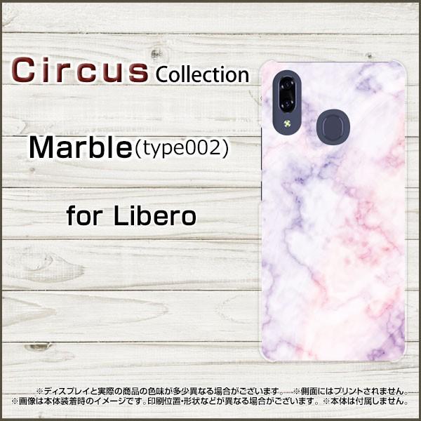 スマホケース Libero S10 リベロ エステン Y!mobi...