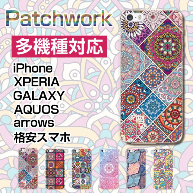 多機種対応 XPERIA AQUOS Galaxy arrows Pixel Ra...