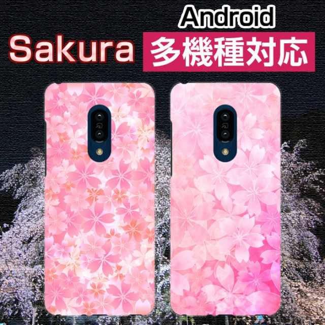 多機種対応 XPERIA AQUOS Galaxy arrows Pixel Ra...