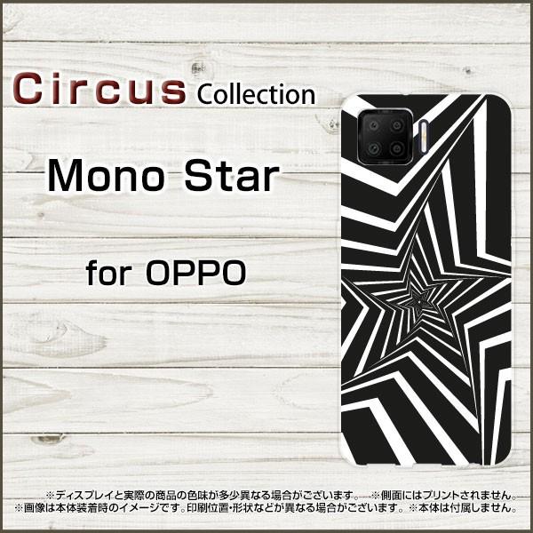 OPPO Reno5 A Find X3 Pro A54 5G Reno3 5G Find ...