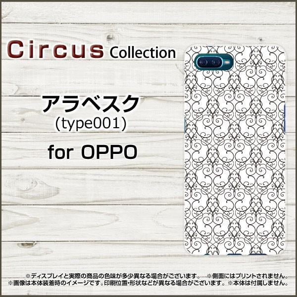 スマホケース OPPO A5 2020 / OPPO Reno A オッポ...