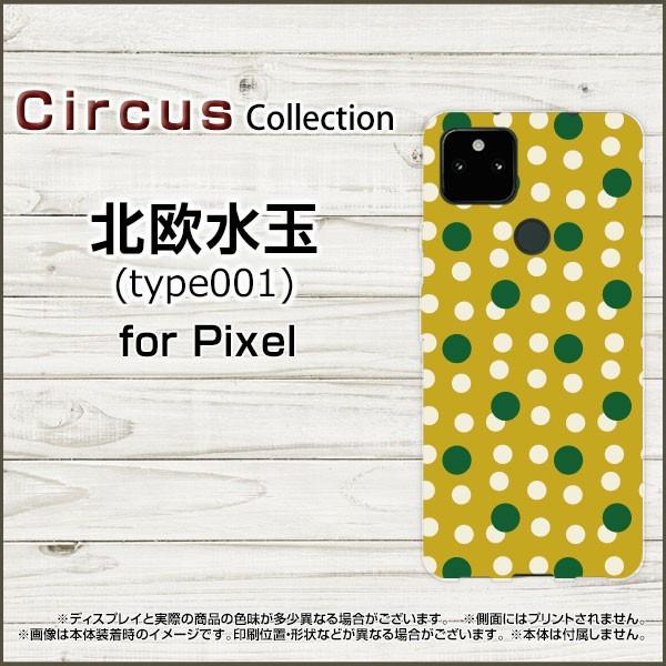 Google Pixel 5a (5G) 5 4a (5G) 4a 4 4 XL 3a 3a...