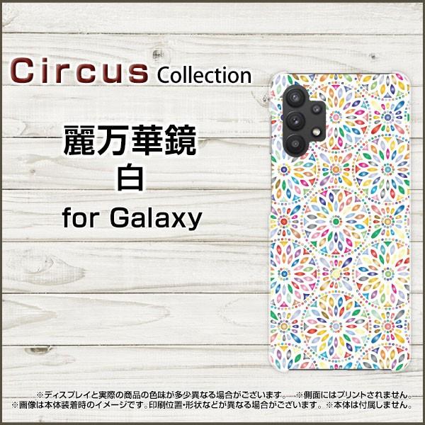 Galaxy A32 5G SCG08 A51 5G SC-54A SCG07 Note20...
