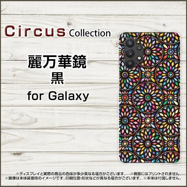 Galaxy S21 5G SC-51B SCG09 S21+ 5G SC-54B SCG1...