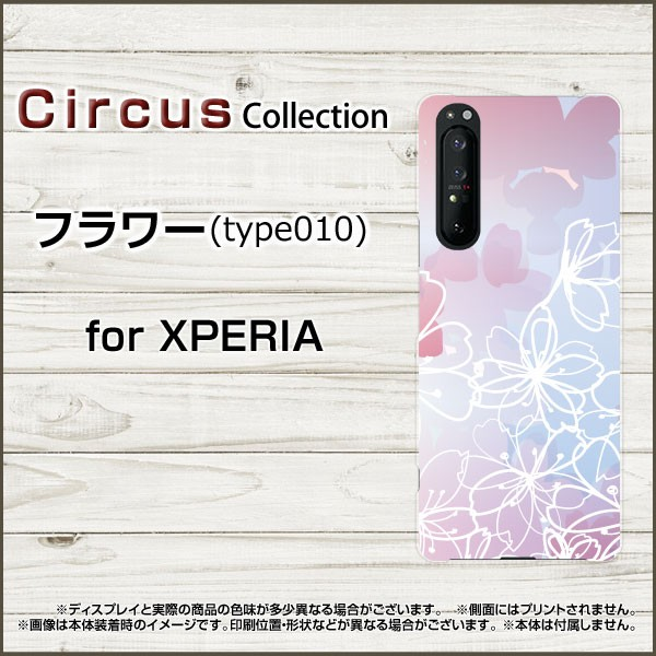 XPERIA 5 II SO-52A SOG02 1 II SO-51A SOG01 10 ...