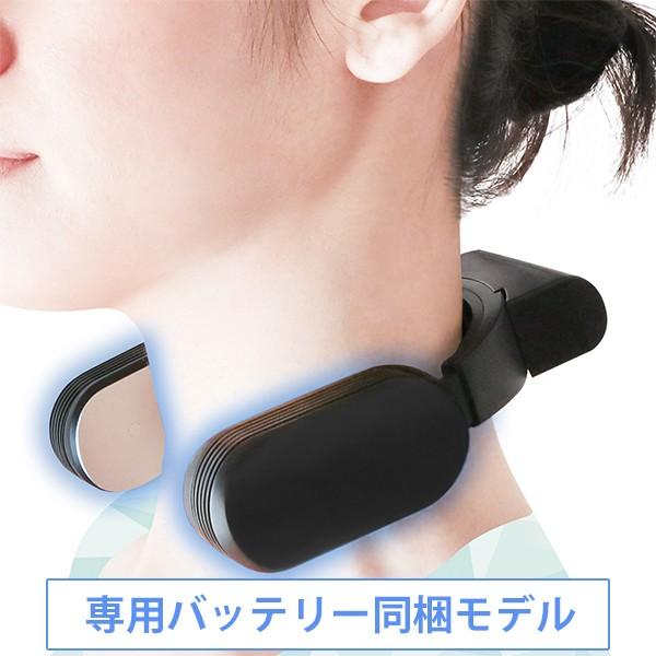 THANKO サンコー ネッククーラーEVO 専用バッテリ...
