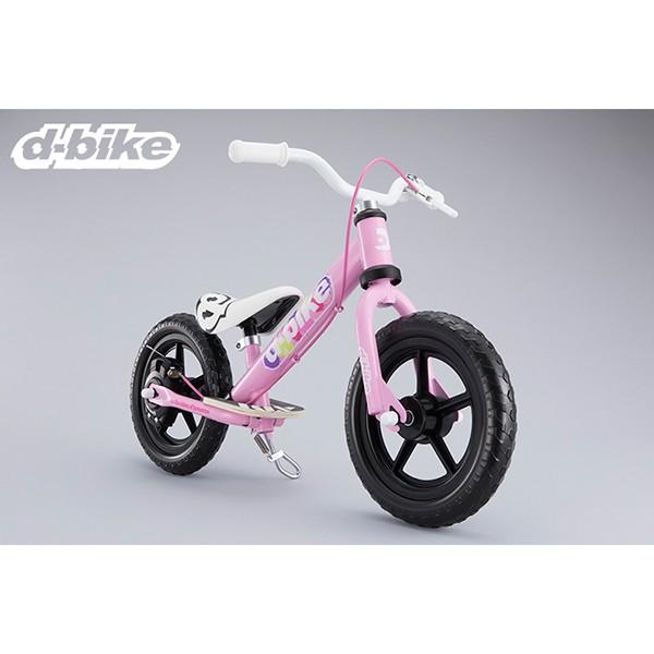 ides D-Bike KIX V ベイビーピンク (45527)
