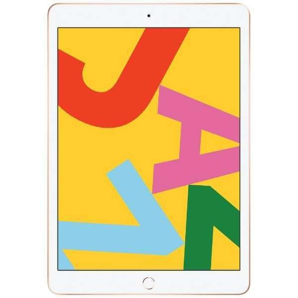 APPLE MW792J/A ゴールド [iPad Wi-Fiモデル 10.2...