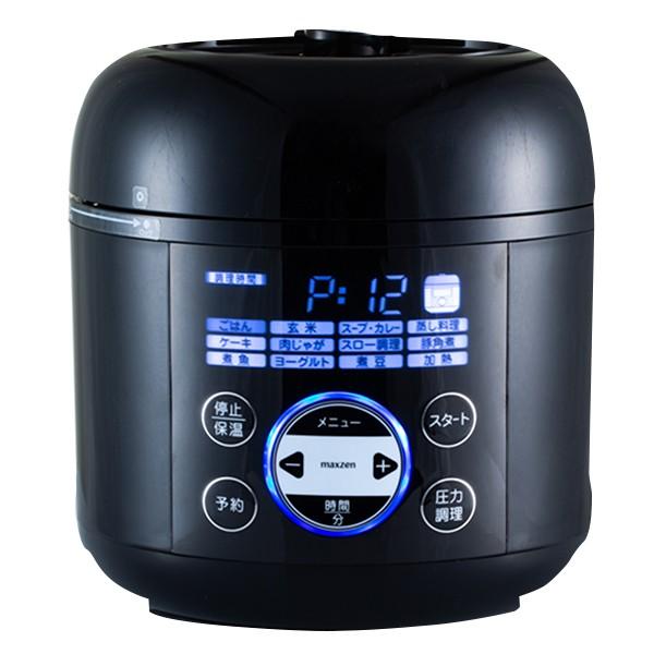 maxzen PCE-MX301-BK ブラック [電気圧力鍋]【あ...